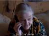 אמא של דויד בלאט מדברת לראשונה מאז הפיטורין שלו מקבוצת הקליבלנד קאבלירס ….ויש לה מה לאמר…!!!!!!!!!!