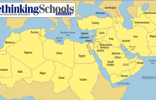 חושבים שאתם מכירים את המזרח התיכון ואפריקה? קבלו משחק ונראה מי באמת מכיר