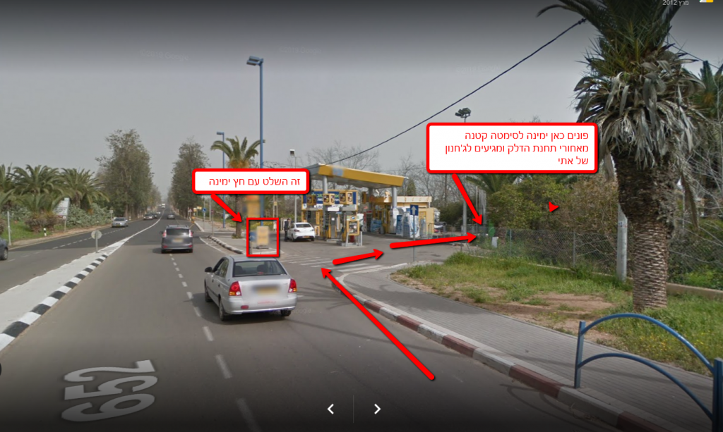 מפה שמסבירה כיצד למצוא את הג'חנון של אתי בפרדס חנה