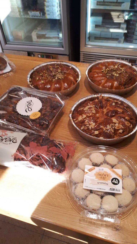 העוגות של שושנה - מגוון גדול של עוגות שמרים
