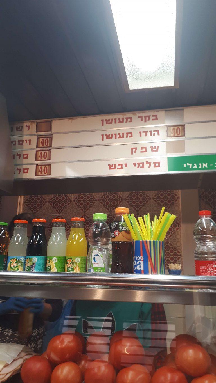 תפריט בסנדוויץ בר של ברכה בחיפה